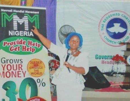 Photo of RCCG Warns All Senior Pastors Over MMM, Other Ponzi Schemes