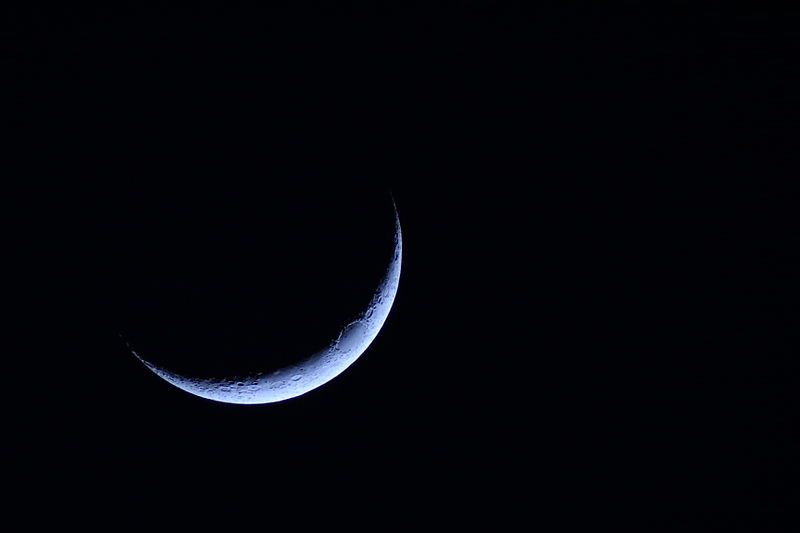 Photo of Crescent Moon Sighted In Several Locations, Ramadan Fast to Commence on Saturday – NSCIA