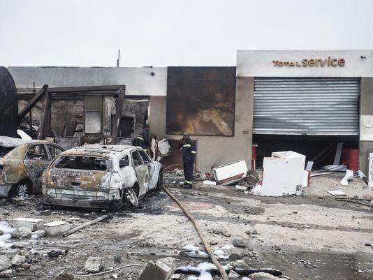 Ghana Explosion 1 - Ghana Explosion Death Toll Hits 7