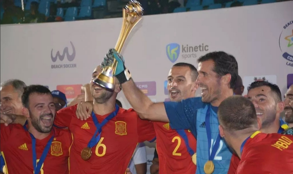 Photo of Spain Defeat Nigeria to Win 2017 Copa Lagos