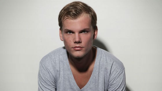 Photo of Swedish DJ Avicii Laid to Rest in Private Funeral