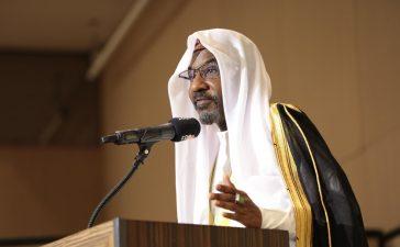 Emir of Kano, Muhammadu Sanusi II