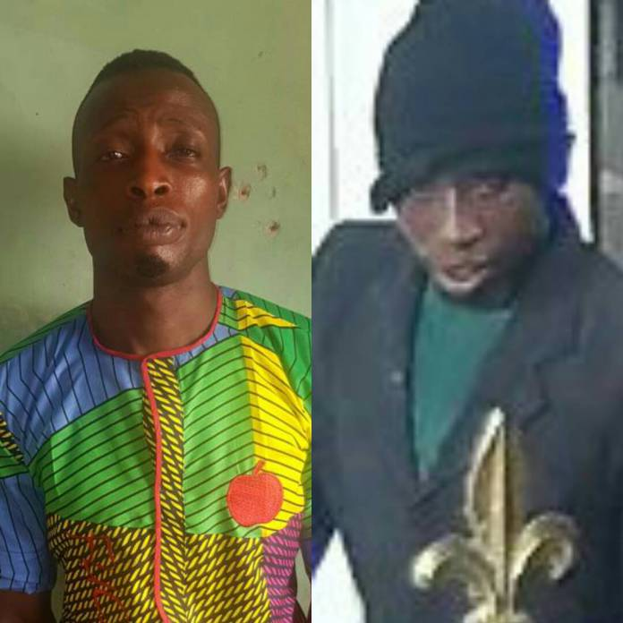 Offa Robber - Offa Bank Robbery Gang Leader Dies In Police Custody