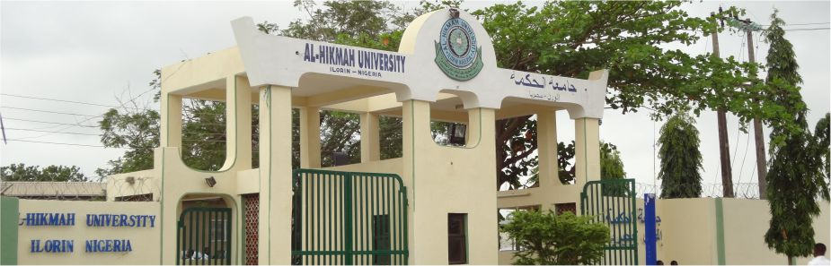 Photo of Al-Hikmah University 2017/2018 Second Semester Examination And Notice To Students