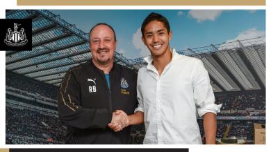 DjmQqt6XsAAzho9 390x220 - Newcastle United sign Japan forward Yoshinori Muto from Mainz