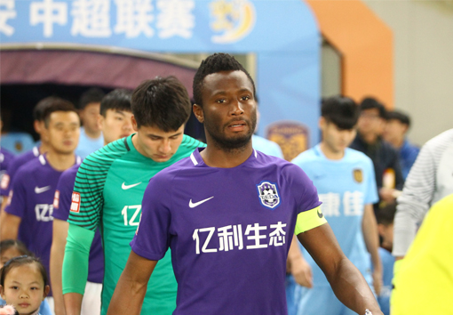 Photo of Mikel Obi Considering Move to Saudi Arabian Club