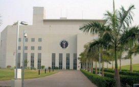 US Embassy Consular in Abuja