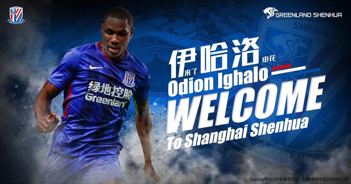 Photo of Odion Ighalo joins Chinese club, Shanghai Shenhua FC