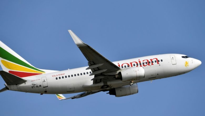 Ethiopian Airline Okay ng - JUST IN! Black Box on crashed Ethiopian Airlines plane recovered