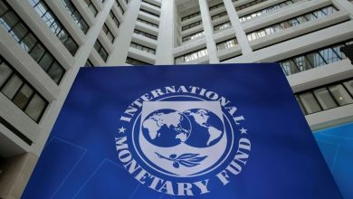 IMF Okay ng 390x220 - IMF ranks Nigeria second worst among 33 countries in use of sovereign wealth fund