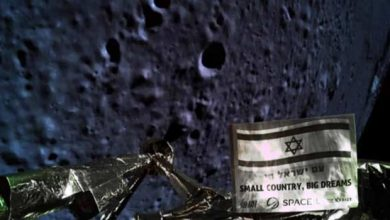 Israel Space 390x220 - Israel's spacecraft suffers engine failure after attempt to land on the Moon