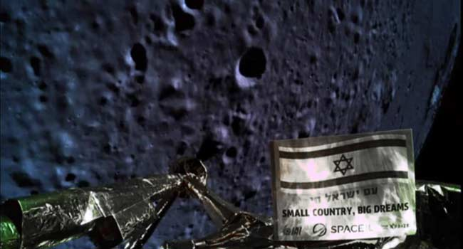 Israel Space - Israel's spacecraft suffers engine failure after attempt to land on the Moon