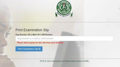 Slip JAMB 390x220 - 2019 UTME: Simple steps to print your examination slip