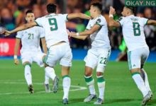 Algeria AFCON 220x150 - Algeria defeats Senegal to win 2019 Africa Cup of Nations