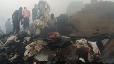 Katangowa market fire Okay ng 1 e1566204571629 390x220 - Fire guts Katangowa market in Lagos [Pictures]
