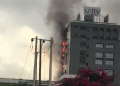 fire guts Unity Bank head office in Lagos