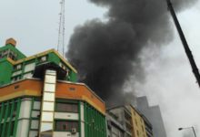 Photo of Cause of fire outbreak at Balogun market — LASEMA