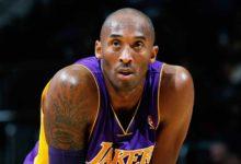 Photo of Popular NBA star Kobe Bryant is dead